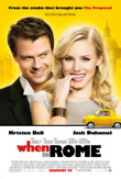 When in Rome DVD Release Date
