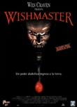 Wishmaster DVD Release Date